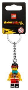 lego 854085 monkie kid key chain