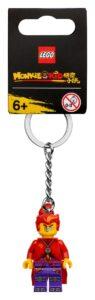 lego 854086 red son key chain