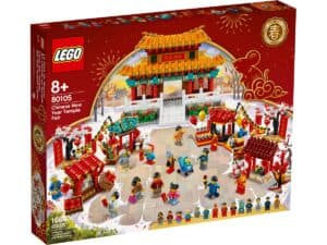 lego 80105 chinese new year temple fair