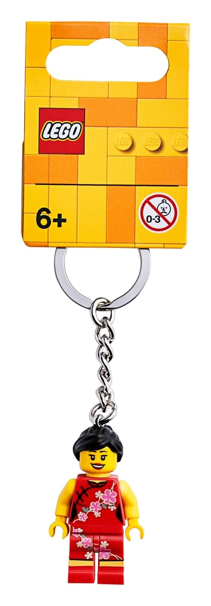 lego 854068 china flower girl key chain